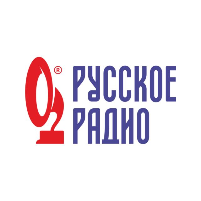 Русское Радио (107,2 Fm)