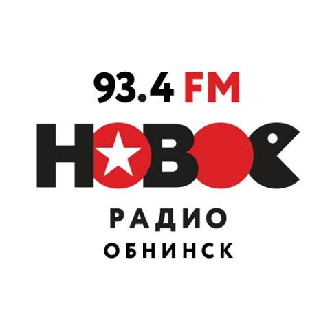 Новое Радио Обнинск