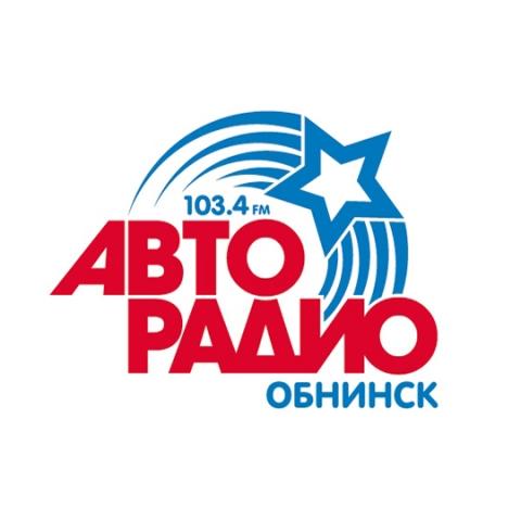 Авторадио Обнинск
