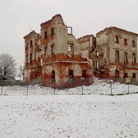 Усадьба Белкино