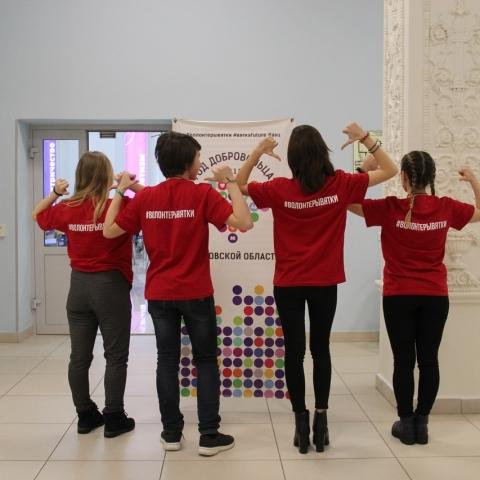 Городской форум добровольцев «Добрый Обнинск» проходит с 1 по 18 декабря