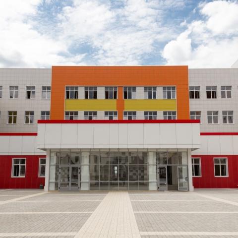 Зарегистрирована школа №17