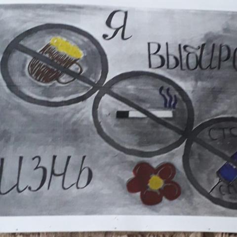 В Обнинске создана экспериментальная площадка по профилактике алко- и наркозависимости, табакокурения и нецензурной брани среди школьников и студентов