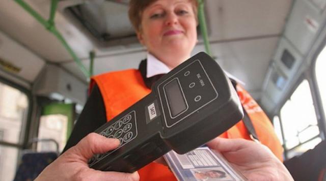Администрация города держит на контроле вопрос использования валидаторов в маршрутках города