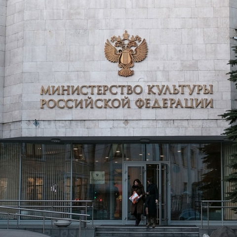 Калужская область приняла участие в обсуждении вопросов развития музейной сети и реализации национального проекта «Культура»