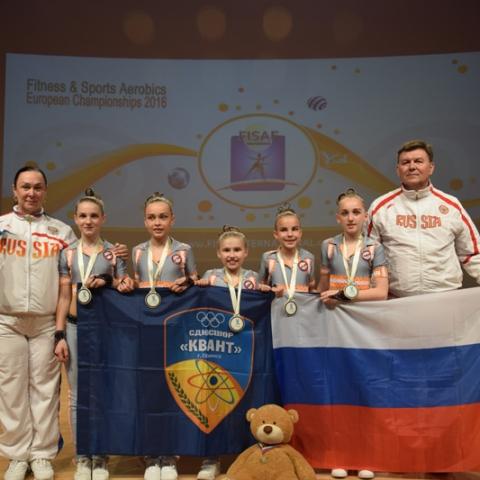 Спортсмены Обнинской спортшколы «Квант» – в числе членов сборной команды России