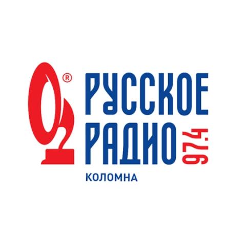 Русcкое Радио Коломна