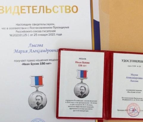 Коломенская студентка получила медаль за свои произведения