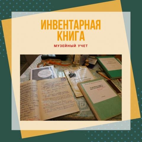 К 65-летию города в Обнинске хотят выпустить две книги в серии «Музейный проект»