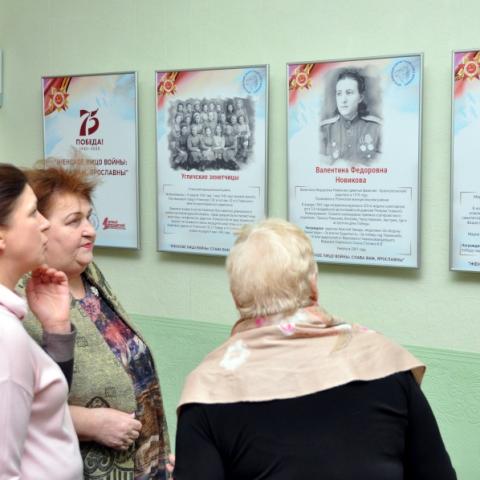 В Обнинском клубе ветеранов открылась выставка «Женское лицо Победы»
