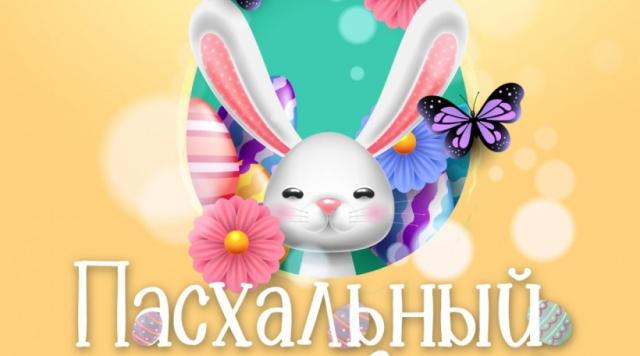 Летний сезон в парках Серпухова стартует с грандиозного фестиваля!