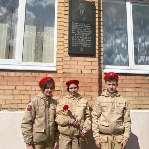 Егорьевские юнармейцы почтили память Героя Советского Союза