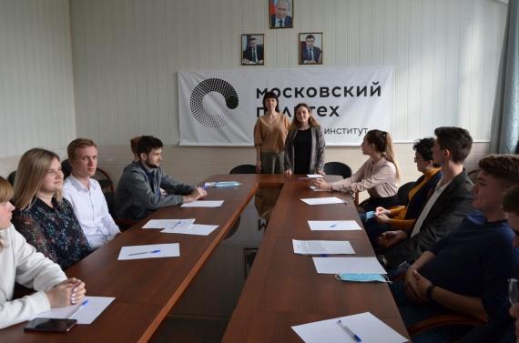 В коломенском политехе выбрали председателя совета обучающихся