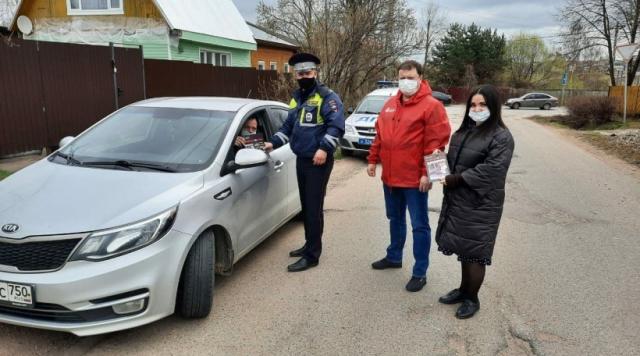 Жителям Можайского городского округа напомнили о соблюдении правил безопасности на дорогах