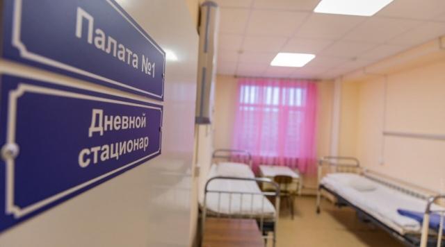 В Орехово-Зуеве открывают еще один ковидный стационар