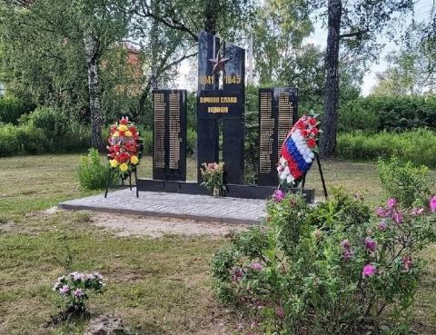 Памятник воинам, погибшим в Великой Отечественной войне, установили в селе Куплиям