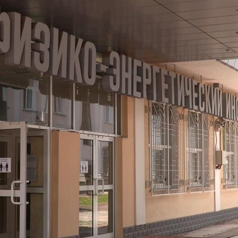 В день 75-летия ФЭИ Музей мировой атомной энергетики пополнился уникальными экспонатами