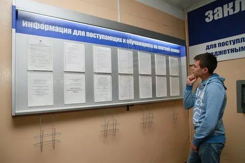 20 июня начался прием документов абитуриентов в Пущинский государственный естественно-научный институт