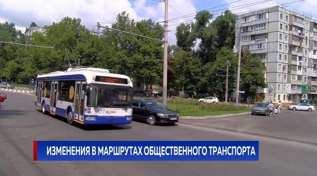 День города внесет коррективы в движение общественного транспорта