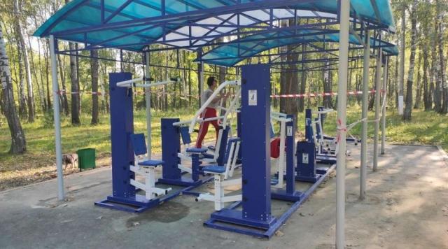 В обнинском Городском парке появятся спортивные тренажеры