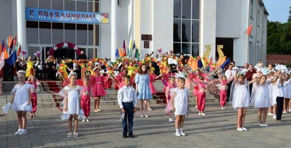 В парке Белкино пройдут Мероприятия ко Дню города.