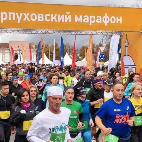 Традиционный марафонский забег состоится в Серпухове