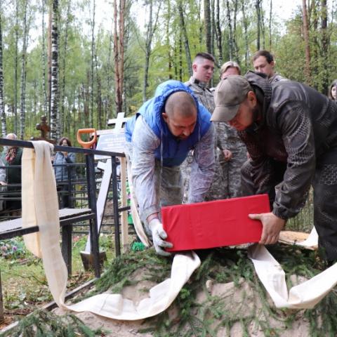 Под Егорьевском перезахоронили останки красноармейц