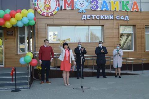 В Обнинске открылась запись в новый детский сад «Мозаика»