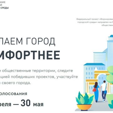 13 октября в Обнинске принимали территорию на ул. Курчатова, 13, благоустроенную  по программе формирования комфортной городской среды
