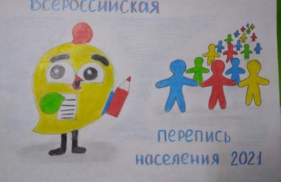 Коломенские школьники поддержали Всероссийскую перепись